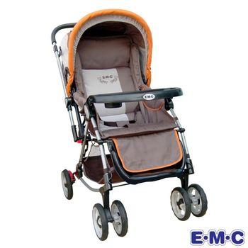 EMC全罩式三用豪華推車(搖床、搖椅、推車)棕色