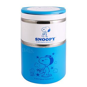 【SNOOPY 史奴比】雙層不鏽鋼保溫便當盒