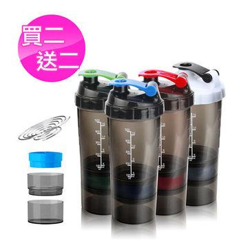 (買二送二) 能量補給專用彈簧搖搖杯/奶昔杯 (500ml)