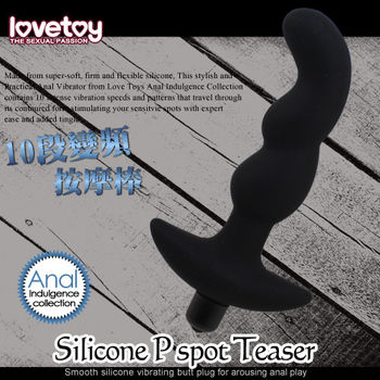 Silicone P spot Teaser 10段變頻前列腺G點按摩棒