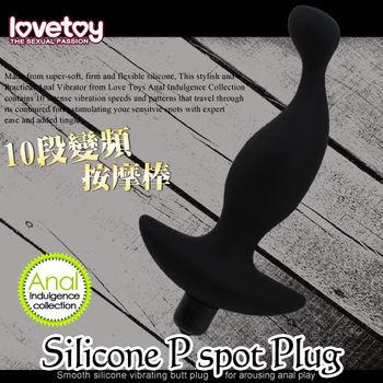 Silicone P spot Plug 10段變頻前列腺G點按摩棒