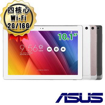 ASUS ZenPad 10 Z300M 10.1吋 四核心 16G 平板電腦 WiFi