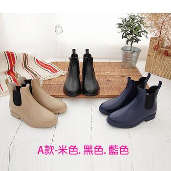 《DOOK》英倫雅痞風VS都會風格氣質短筒雨靴組-任選均一價