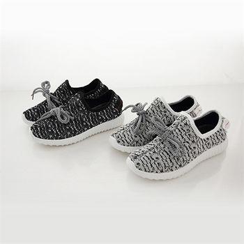 《DOOK》輕量透氣網布休閒鞋/椰子鞋-2色