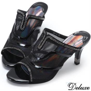 【Deluxe】全真皮艷麗網紗水鑽高跟涼鞋(黑)