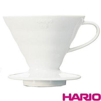 HARIO V60白色02磁石濾杯1~4杯 / VDC-02W