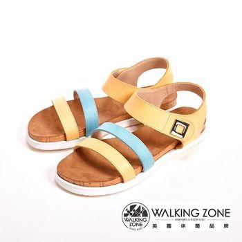 WALKING ZONE 寬版線條涼鞋女鞋-黃(另有橘)