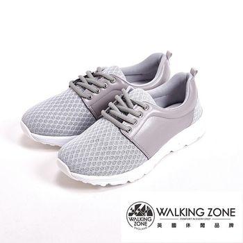 WALKING ZONE 超輕量彈性運動綁帶女鞋-灰(另有紅、藍)