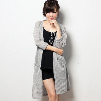 Candy小舖 針織長版 防曬薄長袖外套 ( 黑 / 灰 ) 2色選