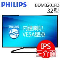 PHILIPS 飛利浦 BDM3201FD 32型 IPS 寬螢幕