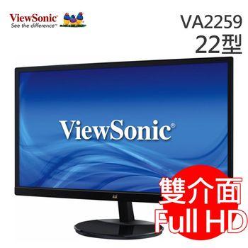 ViewSonic 優派 VA2259 22型 AH-IPS 超廣角液晶螢幕