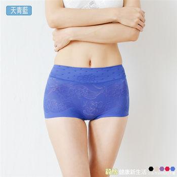 【伊黛爾】中高腰頂級無痕修飾蠶絲內褲 M-XXL(藍色)