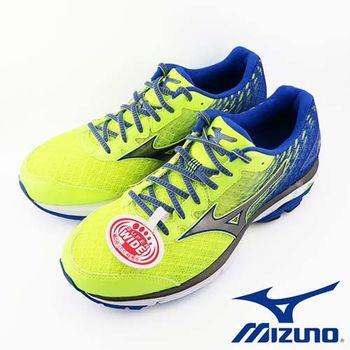 【Mizuno 美津濃】  2016 AW 秋冬新款 WAVE RIDER 19 男慢跑鞋 J1GC160490