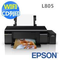 EPSON L805 Wi ^#45 Fi高速六色CD 連續供墨印表機