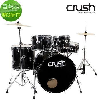 【Crush 美國品牌】標準版 插梢式5粒爵士鼓組 (Alpha系列)