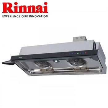 【林內】RH-8628 隱藏式全直流DC變頻雙渦輪增壓馬達油煙機 80CM