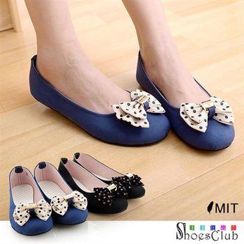 【ShoesClub】【052-705】台灣製MIT 水玉點點蝴蝶結娃娃鞋.2色 黑/藍