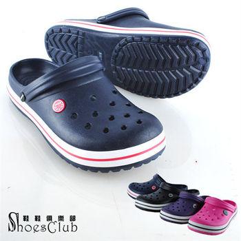 【ShoesClub】【105-2133】情侶款一鞋兩穿清量柔軟舒適透氣洞洞鞋.2色 桃/紫
