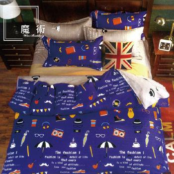 【韋恩寢具】雲柔絲淘氣樂園被套床包組-雙人/魔術