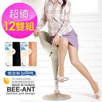【佩登斯】吸濕排汗全透明褲襪+隱形短絲襪(6+6雙組#916)