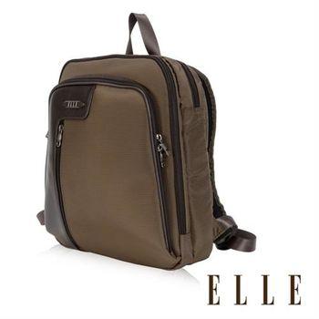 【ELLE HOMME】休閒後背包橫條紋搭配皮革IPAD/13吋筆電扣層設計(咖啡 EL83807-45)