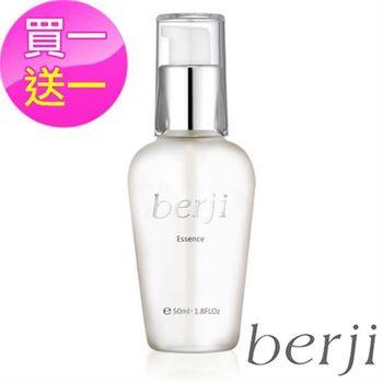 【berji】玻尿酸特級保濕精華液50ml(買一送一)