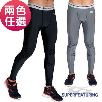 SUPERFEATURING 專業跑步 三鐵 Training運動壓縮緊身褲 兩色 S-XL