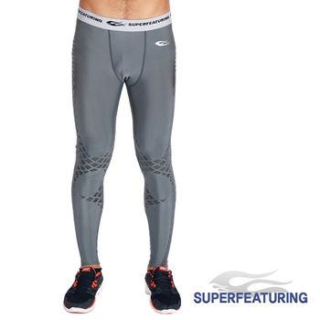 SUPERFEATURING 專業跑步 三鐵 Training運動壓縮緊身褲 灰色  S-XL