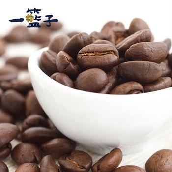 《一籃子》黃金曼特寧有機咖啡豆(水洗豆,共2包)