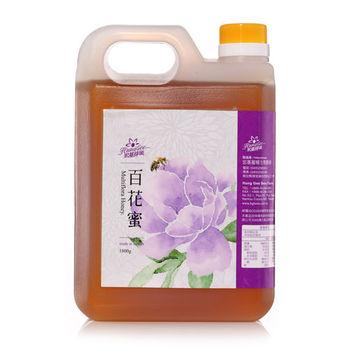 《宏基》百花蜜(1800g/桶)