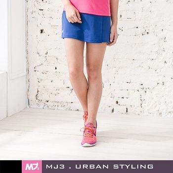 【MJ3】抗UV吸排一片式短褲裙-女(深海藍)S-L