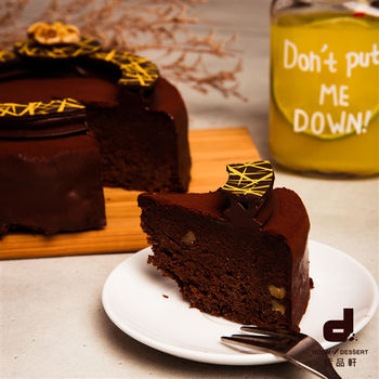 Room 4 Dessert 恬品軒 美式布朗尼蛋糕  6吋
