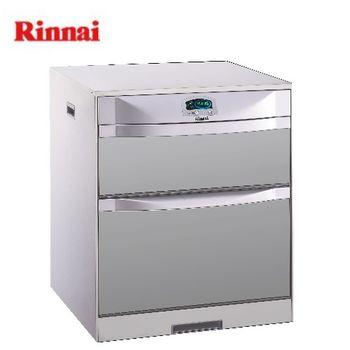 【林內】RKD-6051P落地式烘碗機60cm