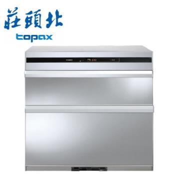 【莊頭北】TD-3660落地型臭氧殺菌烘碗機60CM-高68CM