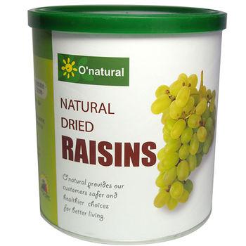 歐納丘美國加州天然無籽葡萄乾360g