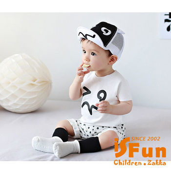 【iSFun】俏皮表情*兒童網布棒球帽/白底黑面
