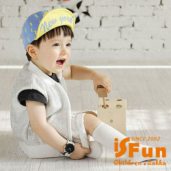 【iSFun】雙面英文*NY兒童棒球帽/藍
