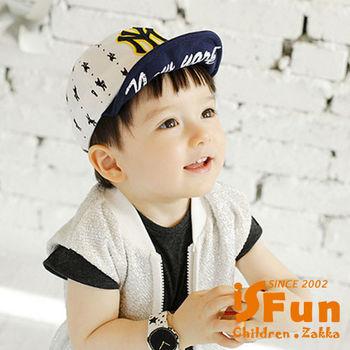 【iSFun】雙面英文*NY兒童棒球帽/白