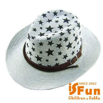 【iSFun】牛仔星星*中性兒童遮陽帽/灰