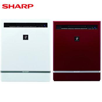 《福利品》【SHARP夏普】高濃度自動除菌離子產生器 IG-BL20T(2色)