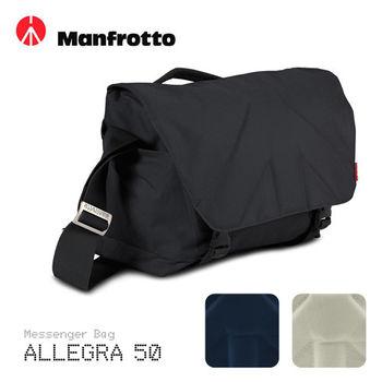MANFROTTO ALLEGRA 50 郵差包