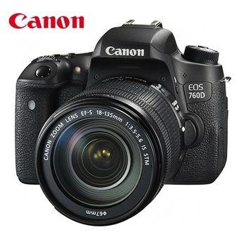 [64G+電池組]【Canon】EOS 760D+18-135mm IS STM (公司貨)
