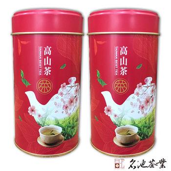 【名池茶業】純手工摘採合歡山雪藏茶 150克x6件