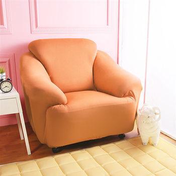 【HomeBeauty】涼感防蚊日本大和彈性沙發罩-1+2+3人座(波斯菊)