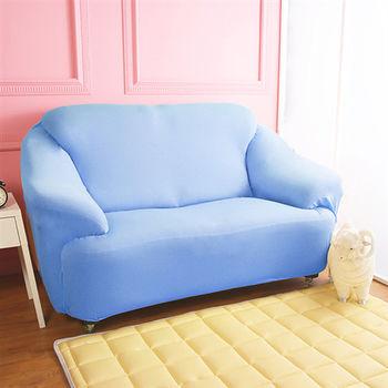 【HomeBeauty】涼感防蚊日本大和彈性沙發罩-1+2+3人座(藍風鈴)