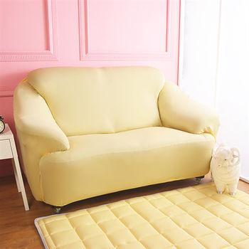 【HomeBeauty】涼感防蚊日本大和彈性沙發罩-1+2+3人座(黃槴花)