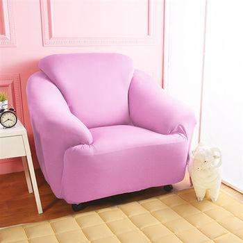【HomeBeauty】涼感防蚊日本大和彈性沙發罩-1+2+3人座(山櫻粉)