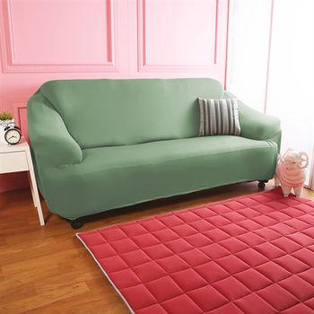 【HomeBeauty】涼感防蚊日本大和彈性沙發罩-1+2+3人座(含羞綠)