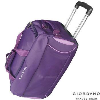 GIORDANO~ 佐丹奴 二代加大型多功能側拉拖輪旅行袋(紫)