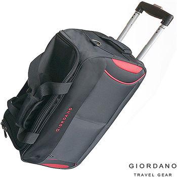 GIORDANO~ 佐丹奴 二代加大型多功能側拉拖輪旅行袋(黑)